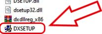 DirectX 설치 지침